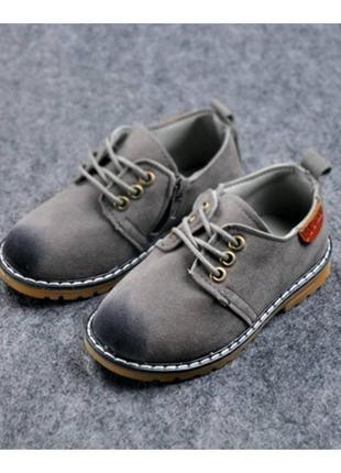 Туфлі дитячі еко-замша wsx сірі