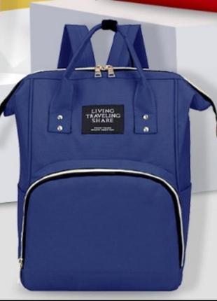 Рюкзак для мам. сумка для мамочек
