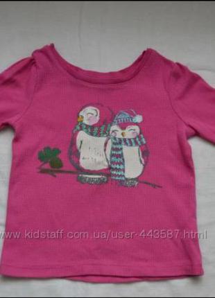 Термо реглан childrens plase, 12-18 месяцев