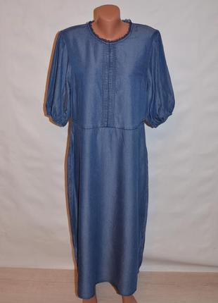 """Платье свободного кроя из тонкого джинса с объемными рукавами """"oasis"""""""