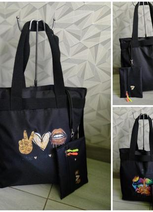 Удобная сумка с косметичкой!