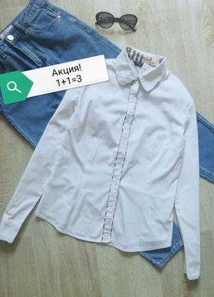 Базовая белоснежная рубашка в стиле burberr