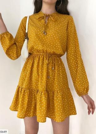 Плаття сукня сарафан