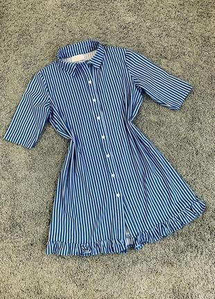 Красивое трендовое платье в полоску
