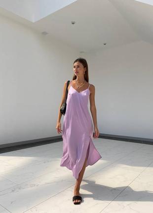 Лавандовое платье комбинация