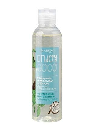 Увлажняющий шампунь для волос с кокосовой водой marion, 200 мл
