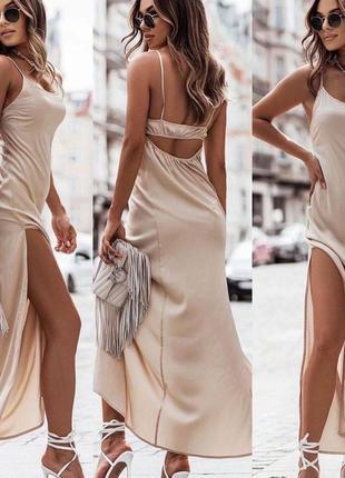 Вечернее шёлковое платье  2цвета
