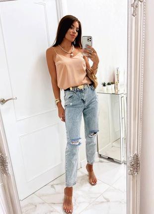 Блуза с цепочками