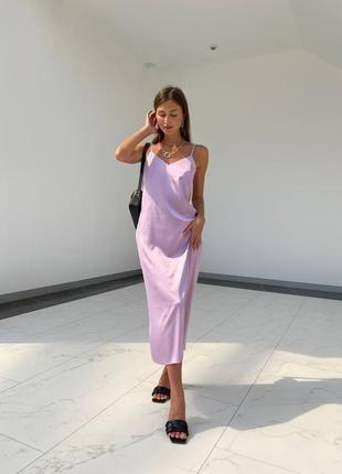 Лавандовое платье миди шёлк