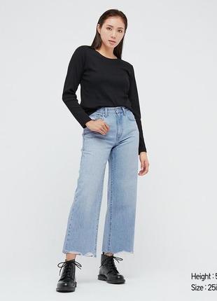 Самые модные широкие укороченные джинсы