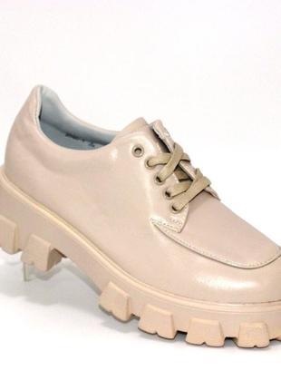 Женские бежевые туфли на тракторной подошве 2020-8