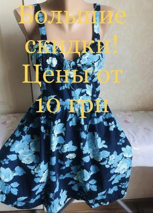 Платье с карманами, цветочный принт