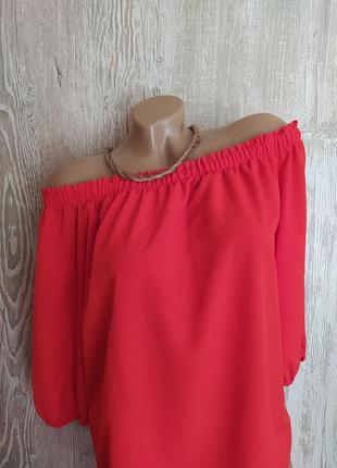 Красивая яркая блузка с открытыми плечами f&f размер 16