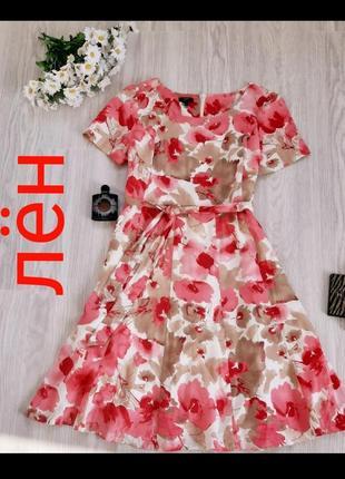 Платье шикарное лён ❤❤❤ сукня натуральна