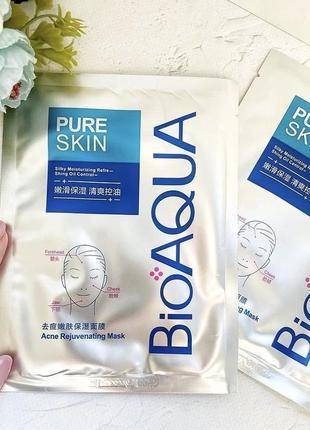 Тканевая маска против воспалений и акне bioaqua pure skin acne mask (30g)
