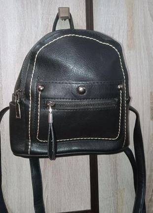 Женский маленький рюкзак, рюкзачёк  маленький, прогулочный