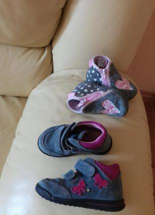 Ботиночки  для девочки от super fit  и bama