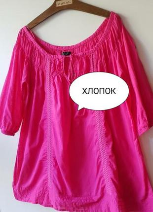 Блуза большой размер натуральная