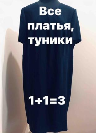 Синее платье миди gerry weber p -22/52/54