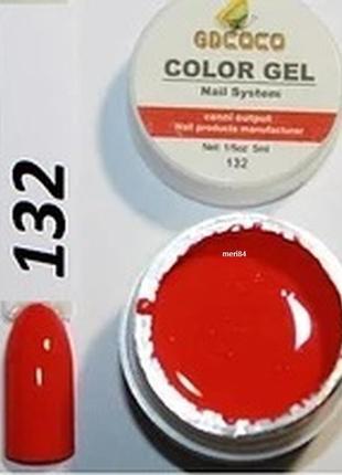 Цветной гель, гель-краска gdcoco № 132