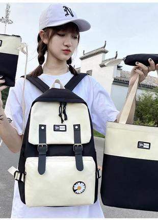Новый стильный набор рюкзак (без ромашки), сумка шоппер , пенал, 4в1 (набор)