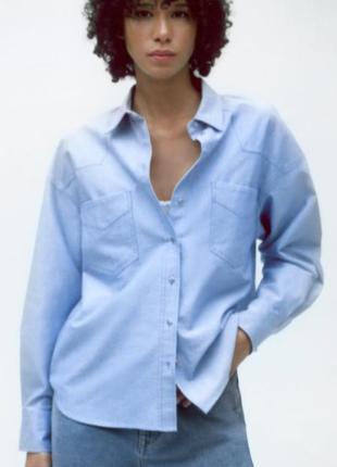Женская голубая рубашка оверсайз оксфорд зара oversize oxford zara 2329/354