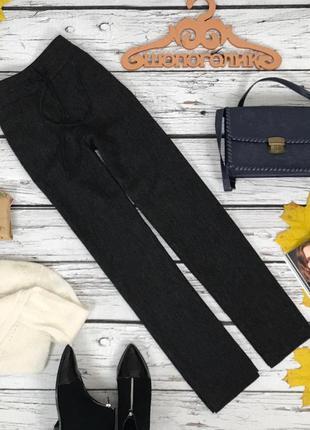Оригинальные классические брюки mango   pn46131