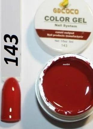 Цветной гель, гель-краска gdcoco № 143