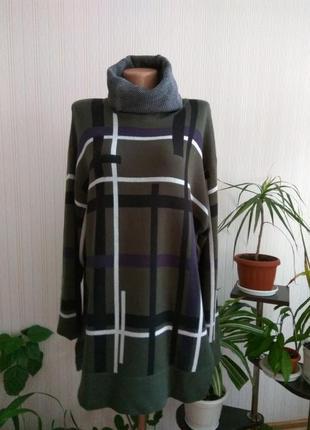 Удлиненный свитер wesc