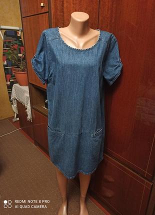 Джинсовое платье 48-52р.(турция)