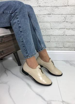 36-41 рр туфли, мокасины со змейкой низкий ход натуралка!