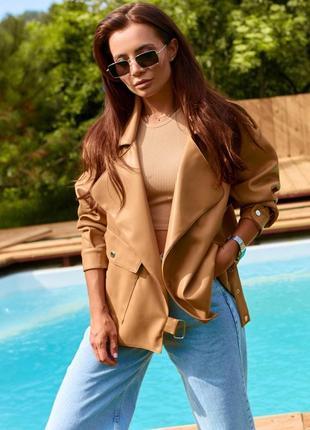Стильная дизайнерская куртка цвета карамель, оверсайз, эко кожа, куртка трендовая