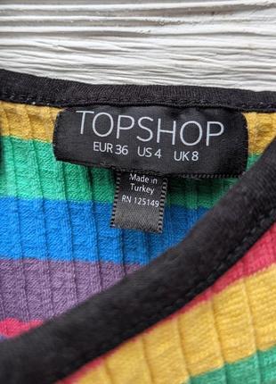Разноцветный хлопковый радужный кроп топ майка topshop в рубчик на бретельках3 фото