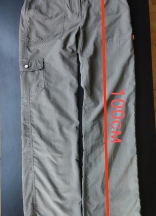 Трекінгові штани