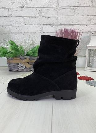 36-41 рр деми/зима ботинки, полусапожки низкий ход натуральная замша/кожа