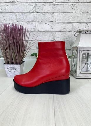 35-41 рр деми/зима ботинки красные, ботильоны невысокая танкетка натуральная замша/кожа