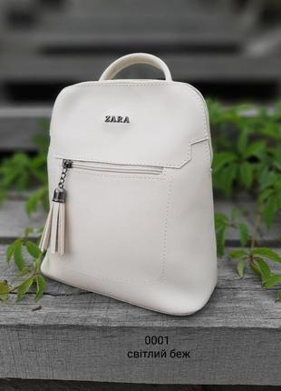 Сумка рюкзак жіноча біла