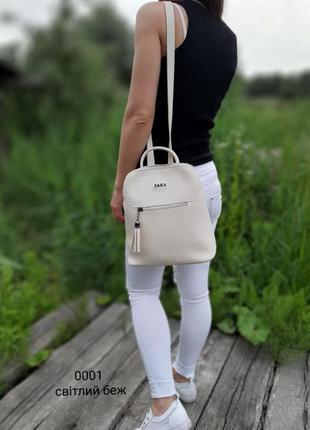 Сумка рюкзак жіноча бежева5 фото