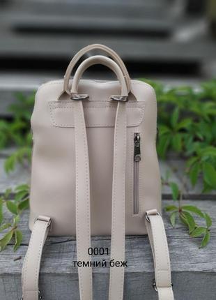 Сумка рюкзак жіноча бежева4 фото