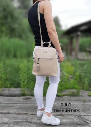 Сумка рюкзак жіноча бежева8 фото