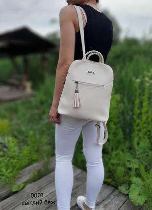 Сумка рюкзак жіноча бежева3 фото