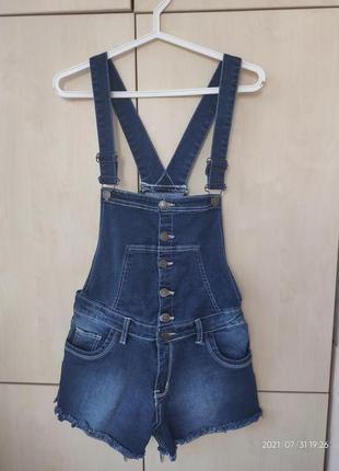 Комбинезон джинсовый синий