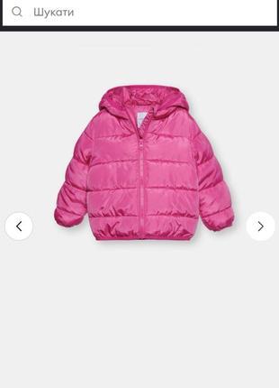 Курточка пуховик детская, демисезонная куртка для девочки
