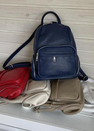 Натуральная кожа рюкзак женский молодёжный genuine leather италия бежевый белый песочный vera pelle