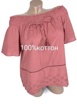 🛍️super sale -50%🛍️100%коттон шикарная блуза на плечи от primark