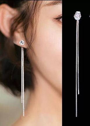 Стильные длинные серьги сережки цепочки серебристые новые
