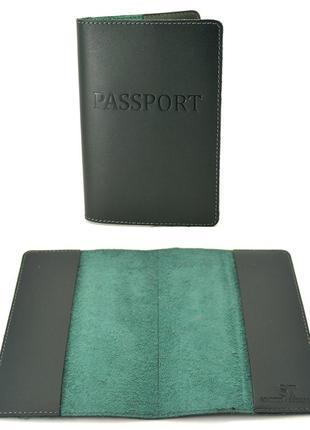 Подарочный набор №4 (зеленый): обложка на паспорт + обложка на права3