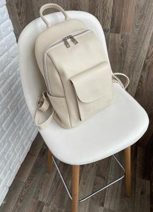 Хит! женский рюкзак натуральная кожа genuine leather италия светлый бежевый фурнитура никель кремовый айвори vera pelle