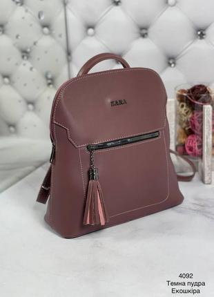 Крутейший рюкзак6 фото