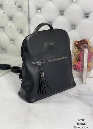Крутейший рюкзак2 фото